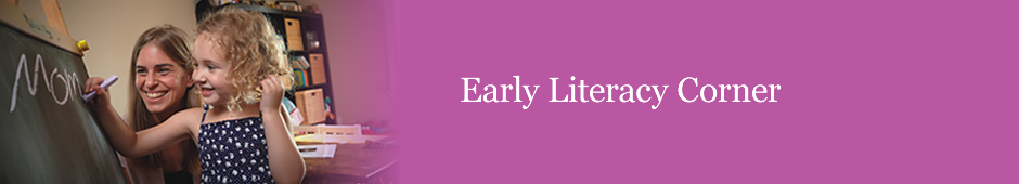 early childhood literacy research papers